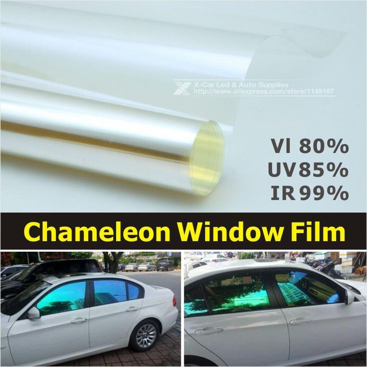 50x300cm Car Window Chameleon Tint Tint Film Glass VLT 75% Auto House Solar UV Protection