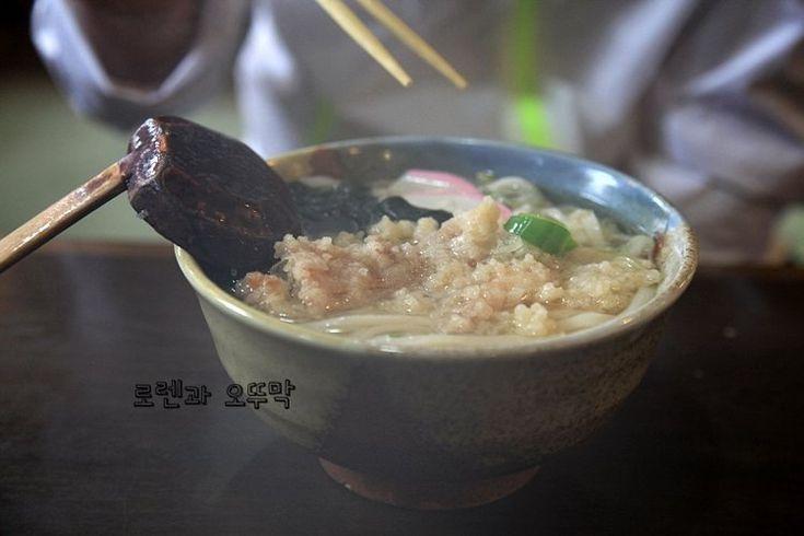 유후인 맛집 이나카안 찾아가기11