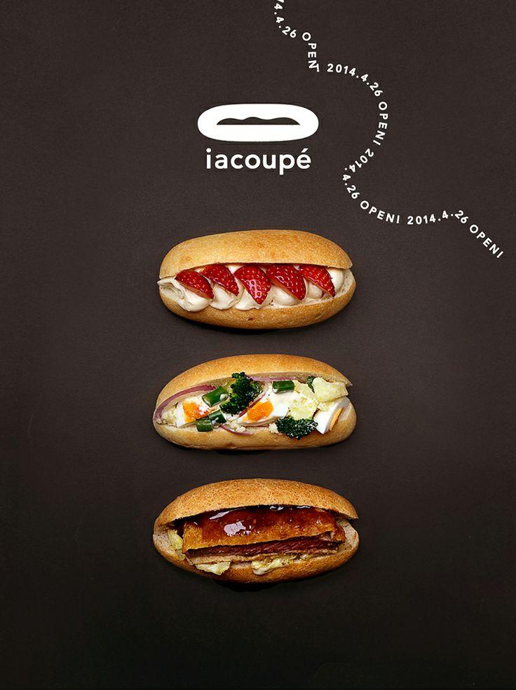 welcome to iacoupé