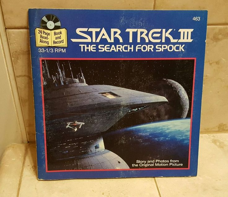 """STAR TREK III Search For Spock 24-Page Book and Record 1983 33rpm 7"""" Record #463"""