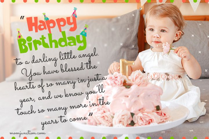 Wishes Baby Girl Old Birthday 1 Year