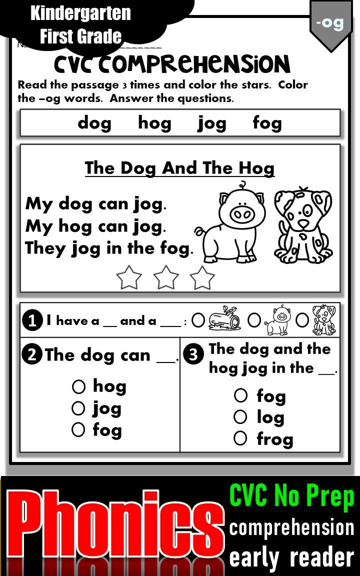 Phonics Activities And Worksheets For Kindergarten Comprehension And Reading Phonics Worksheets Phonics Worksheets Free Phonics [ 1152 x 720 Pixel ]