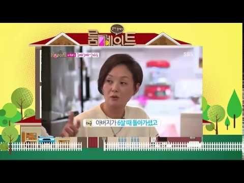 Roommate Season 2 Episode 20 Full Episode English Sub | Korea Variety Show