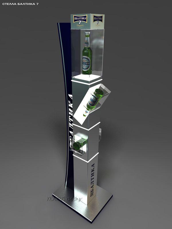 Напольный дисплей (стела) Балтика 7