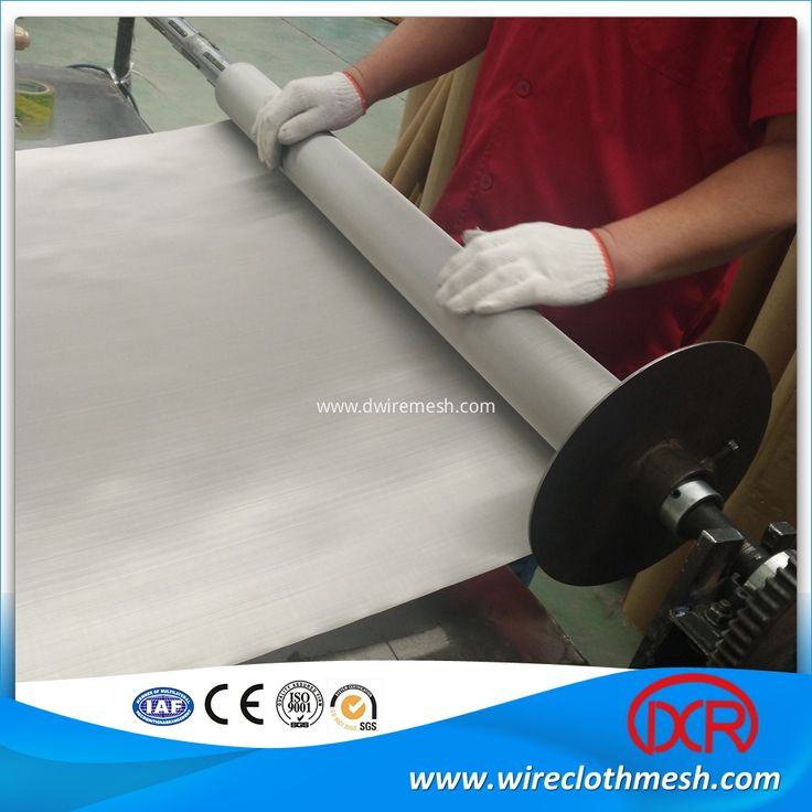 stainless steel wire mesh (96)
