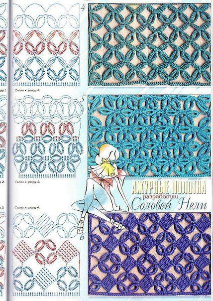 Delicadezas en crochet Gabriela: Más de 20 cuadrículas de muestras y puntos