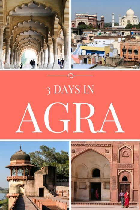 INDIA TRAVEL // How to spend 3 days in Agra and see the Taj from every angle! Places not to miss include: Agra Fort, Baby Taj, Mehtab Bagh, Taj Walk, and of course, the Taj Mahal itself!