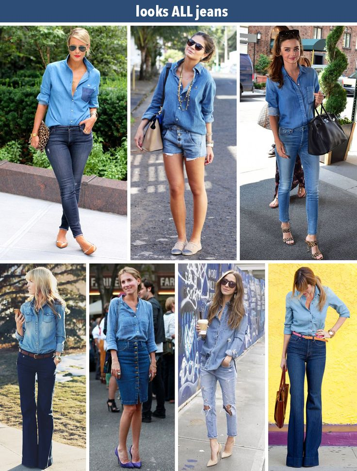 Estilo Meu - Consultoria de Imagem / camisa jeans / jeans shirt / stylish outfits / looks / get inspired / personal stylist / fashion / fashion inspiration / stylish women / how to wear / styling tips / camisa jeans / como usar / dicas de moda / all jeans