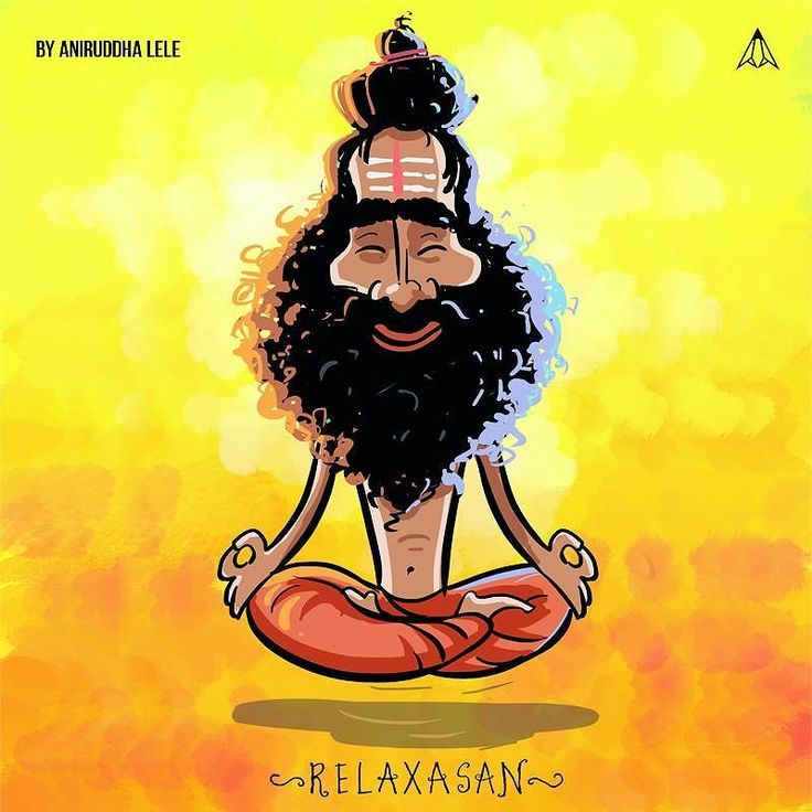http://go.paintcollar.com/YogaDayInkit . . A very Happy International Yoga day to everyone.  Remember to inhale the good shit  and exhale the bull shit.  Practice Relaxasan daily. Art by @aniruddhalele . . #relax #yoga #worldyogaday #internationalyogaday #asana #yogaart #Paintcollar #paintcollarfeaturedartwork