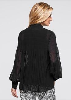 1046 ks Dámske blúzky a tričká dámske • od 3,99 € • bonprixshop