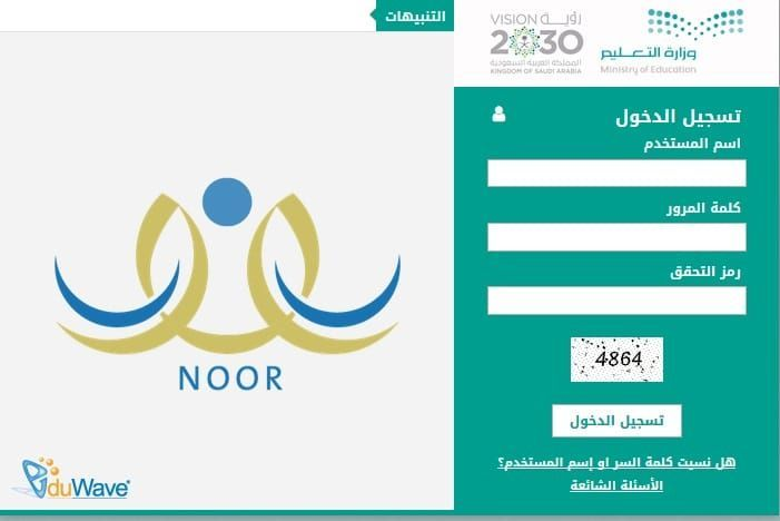 بالبلدي Belbalady Education Tech Company Logos Company Logo