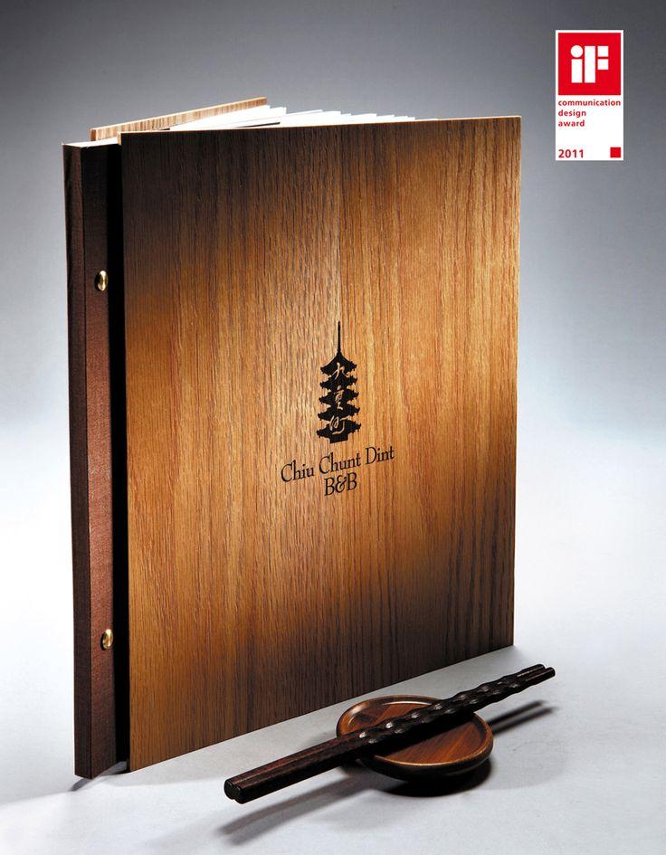 九重町 Chiu Chunt Dint MENU ++ Victor Branding Design Corp