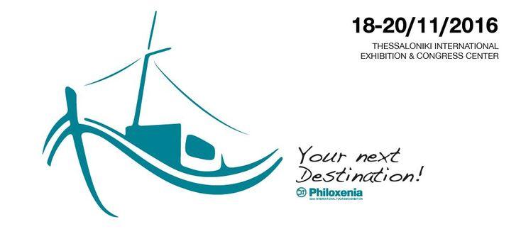 Latest Trends & More @ Philoxenia & Hotelia November Expo in Thessaloniki