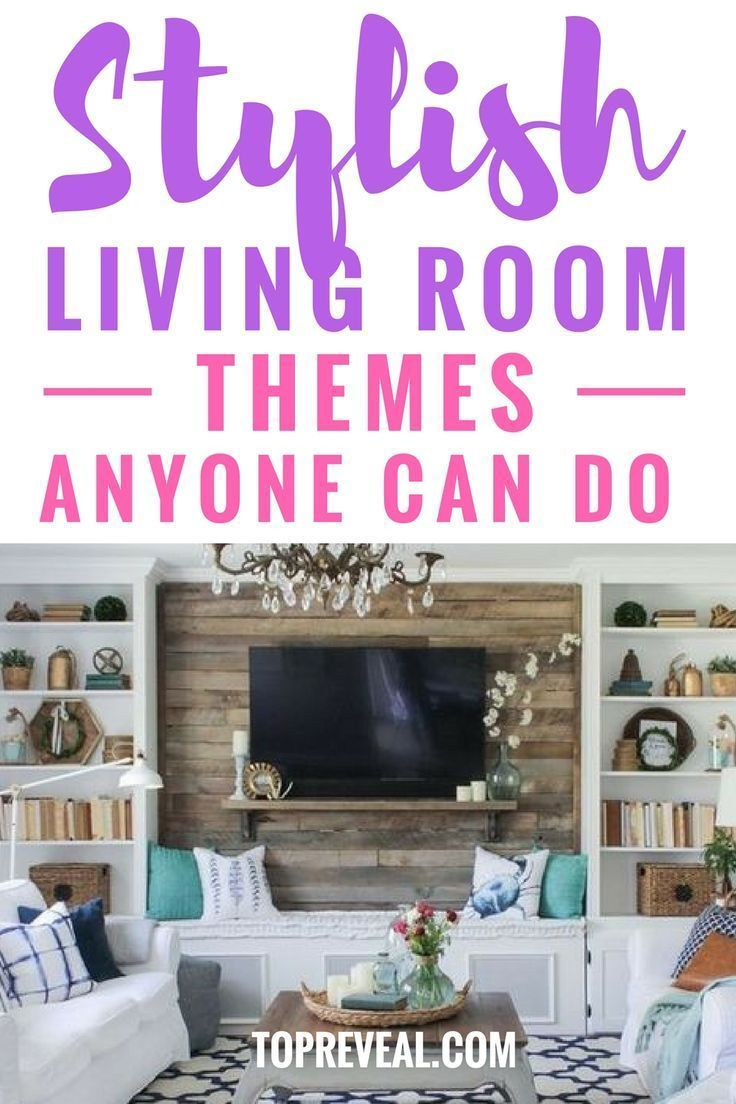 Living rooms are the most frequented room in the house. You use it for family gatherings, parties, sports games, and just relaxing. With such versatile functionality and exposure to family and friends, you need a space that is both stylish and functional. And making that happen is easier than you think with our list of stylish living room ideas that anyone can do! #livingroom #livingroomideas #livingroomdecor #homedecor #decor