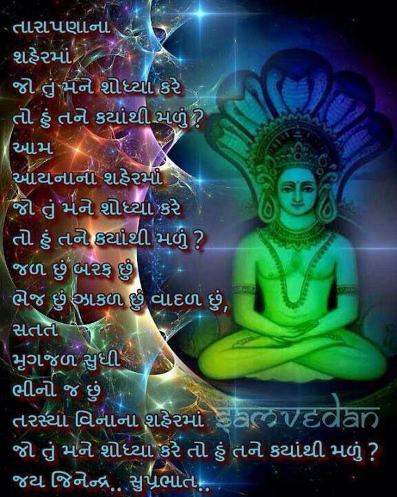 Hey prabhu,