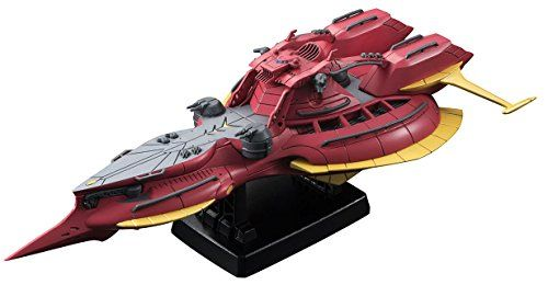 Megahouse Gundam Reconguista in G Megafauna Cosmo Fleet Special Figure Vehicle * Click on the image for additional details. (Note:Amazon affiliate link)