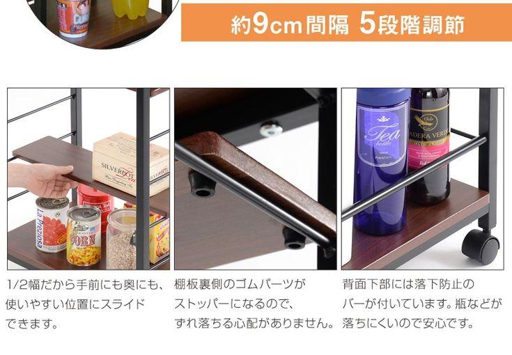 ワゴン キッチンラック 作業台 ラック 収納棚 レンジ 炊飯器 食器 容器 調味料 整理 キャスター付き 送料無料 :KWG450012:インテリア・雑貨の通販 かぐ日和 - 通販 - Yahoo!ショッピング