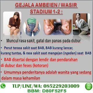 ✓ Obat Wasir Ampuh Terbukti Tanpa Operasi | TLP/LINE/WA: 085229203009 BBM: D80F52F5 Obat Penghilang Kutil Kelamin | Tuntas Tanpa Operasi