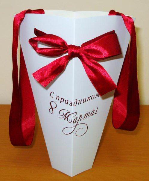 Конусы-ромбы для цветов к празднику 8 МАРТА уже в продаже. КАТАЛОГ И Ц