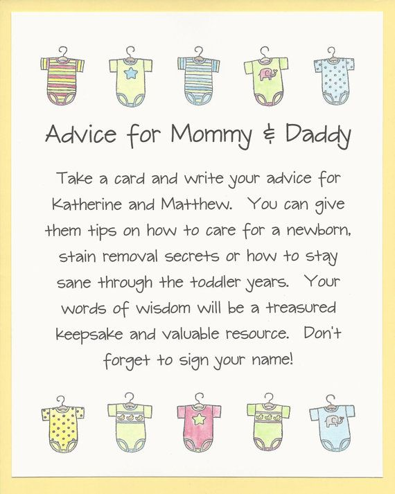 Baby Shower Game Advice for Mommy & Daddy Easy by CardsByKooper