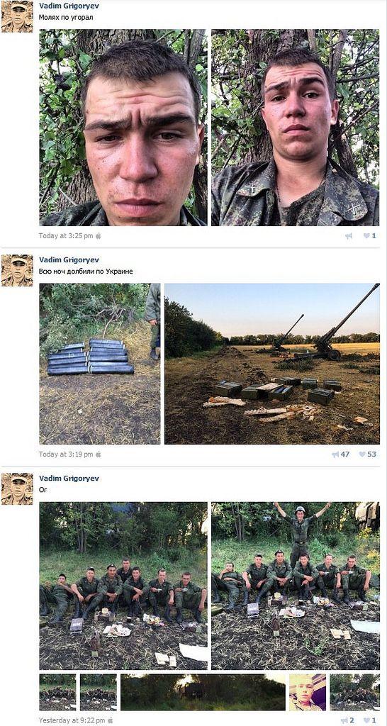 """Русские солдаты описали как их бригада воюет с Украиной (много вкусных подробностей для Гааги) """"Вот накосим укров и домой"""" - несколько русских солдат в деталях описали как они воюют с Украиной, расстреливая войска АТО.Они выложили не только фотографии, но и карты перемещений и расположений своей части. Прямо сейчас интернеты рвёт на части страничка"""