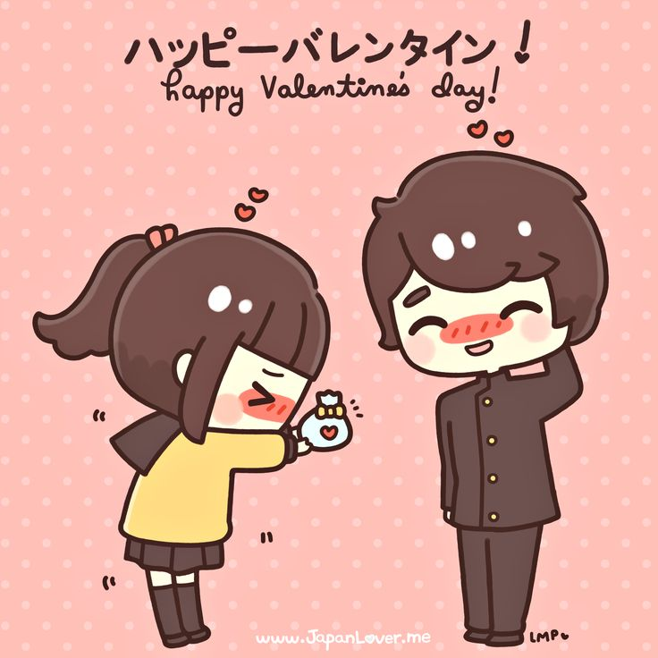 17 best images about japan lover me on pinterest kawaii - Happy valentines day anime ...