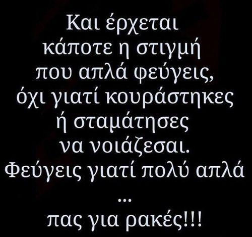 crete, Greece, and Ελλάδα εικόνα