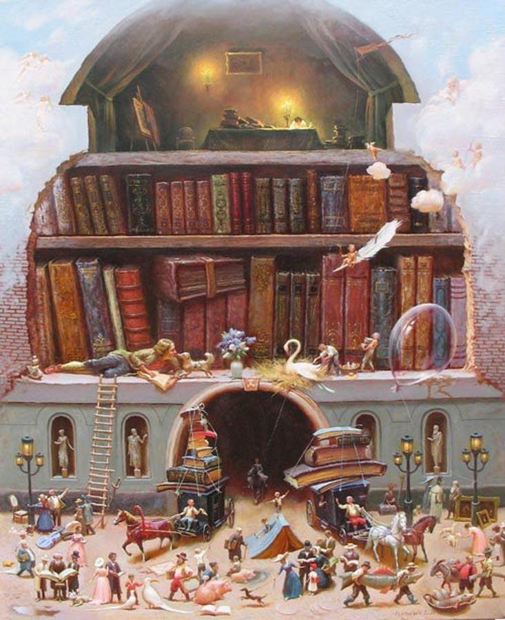 форма дом для книги картинки крысы отличные домашние