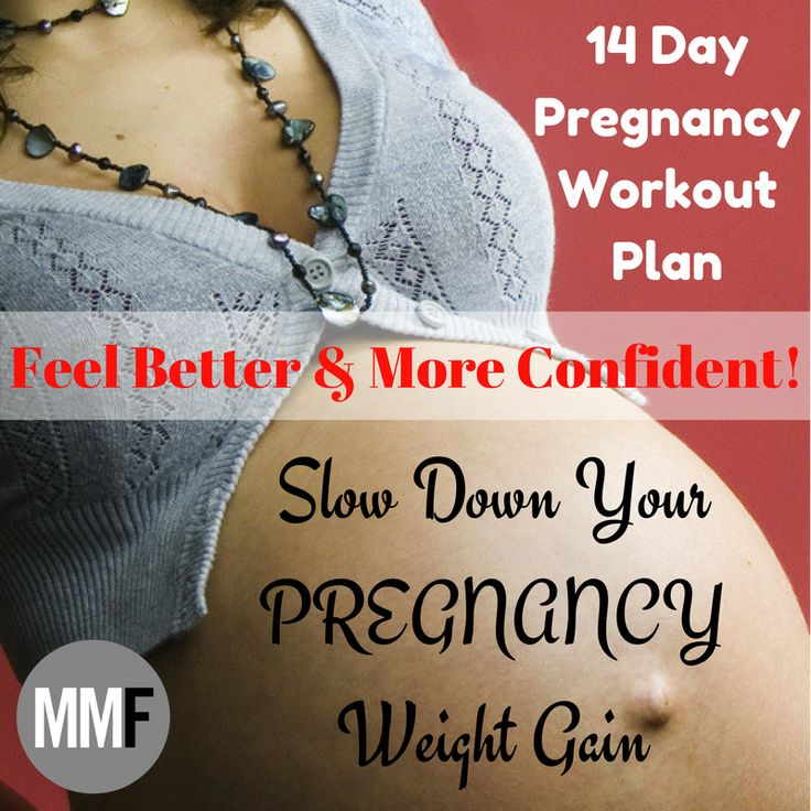Im totally doing this Pregnancy Workout Challenge.  This is my motivation to start exercising during pregnancy.  Pictures and workout videos included.  Workouts can be done from home and they are short.  I don't want to gain a lot of weight this pregnancy.
