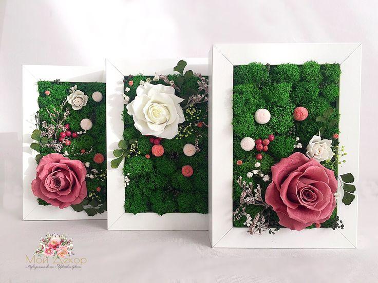 Зелёная картина из трёх картин !!!))) 🖼🖼🖼  Стабилизированный мох и неувядающие Розы!!!  🌹🌿🌹🌿🌹🌿