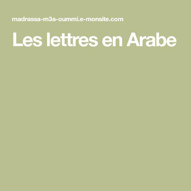 Les lettres en Arabe