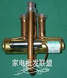 Tcl air conditioner 2p 1.5p 2 1.5 four-way valve original