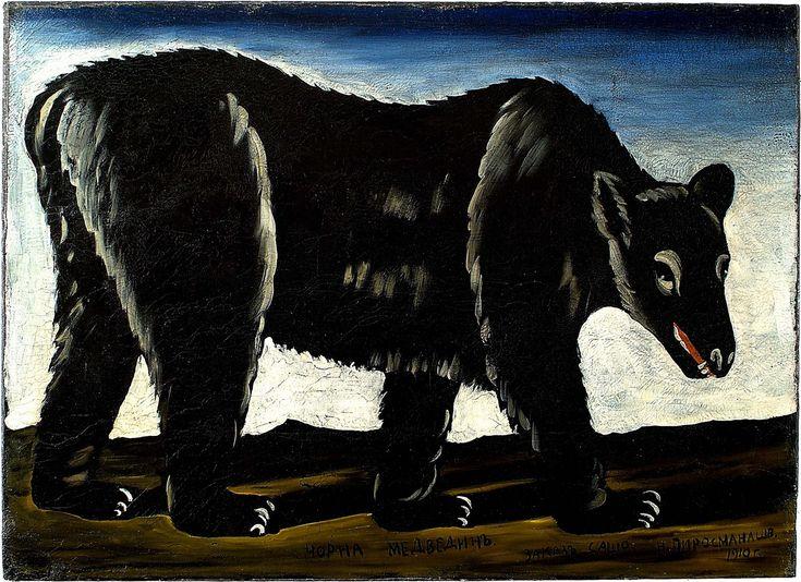 Niko Pirosmani - Black Bear