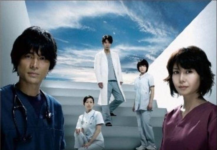 救命病棟24時|Otaba Drama Life -ドラマライフ-
