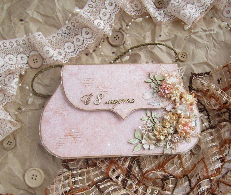 Открытки сумочка
