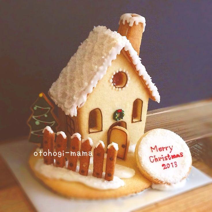 ヘクセンハウス 2013 お菓子の家   ペコリ by Ameba - 手作り料理写真と簡単レシピでつながるコミュニティ -