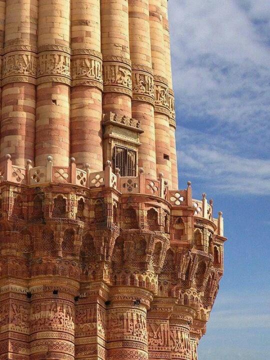 Qutup Minar,Delhi