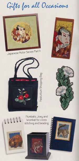 Jill Oxton's Cross Stitch & Beading issue 76, contents page. Issue 76 is available from Australian Needle Arts