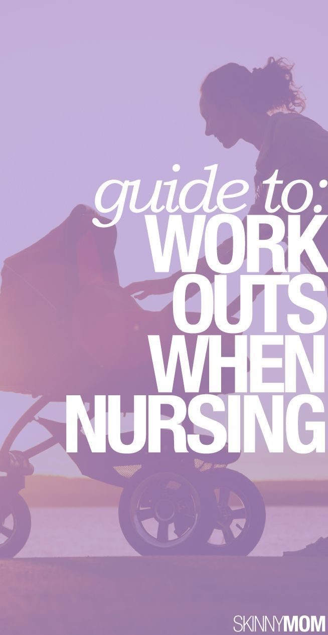 Here's what to expect during a workout if you're nursing.