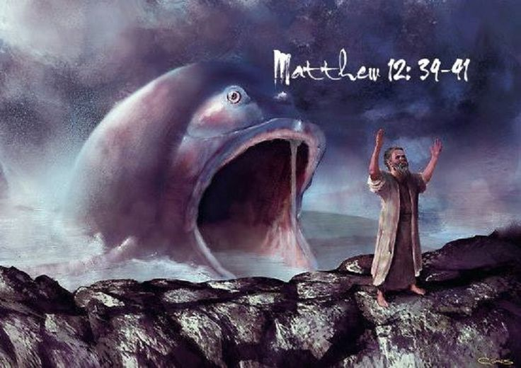 """He answered, """"A wicked and adulterous generation asks for a sign! But none will be given it except the sign of the prophet Jonah. For as Jonah was three days and three nights in the belly of a huge fish, so the Son of Man will be three days and three nights in the heart of the earth. The men of Nineveh will stand up at the judgment with this generation and condemn it; for they repented at the preaching of Jonah, and now something greater than Jonah is here. -Matthew 12:39-41(NABRE)"""