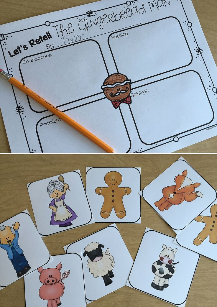 Gingerbread Printables to help retell the story.  Just print and go! Easy for the teacher and fun for students!