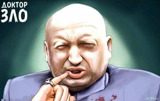 Признание «Кровавого пастора»: Турчинов рассказал, как развязал войну в Донбассе | Качество жизни