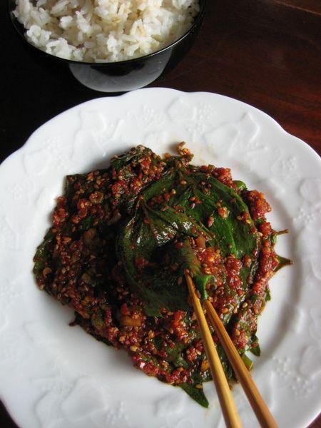 Kaenip Kimchi (perilla)