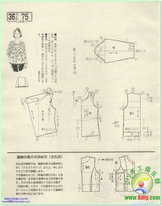 [Lady Boutique] dame de octubre de 2014 la subida libro entero (Picture Edition) -003jBo4Yzy6Moscprsgbc y 690.jpg