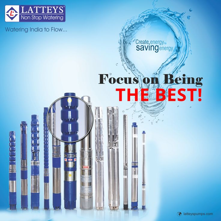 Latteys Industries Limited takes pride in manufacturing & offering good & reliable quality products with committed performance and value for money.  Focus on Being The BEST!  #waterpumps #Submersiblepumps #SubmersiblepumpsManufacturers #SubmersiblepumpsManufacturersinAhmedabad #SubmersiblepumpsManufacturersinGujarat #latteyspumps W: http://latteyspumps.com