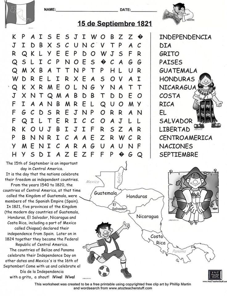 wordsearch-for-15-de-septiembre_free-printable_by-dennas-ideas