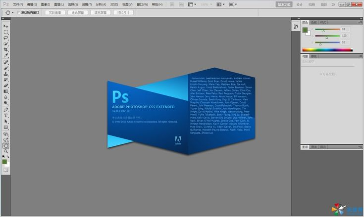 Adobe photoshop cs5 extended v