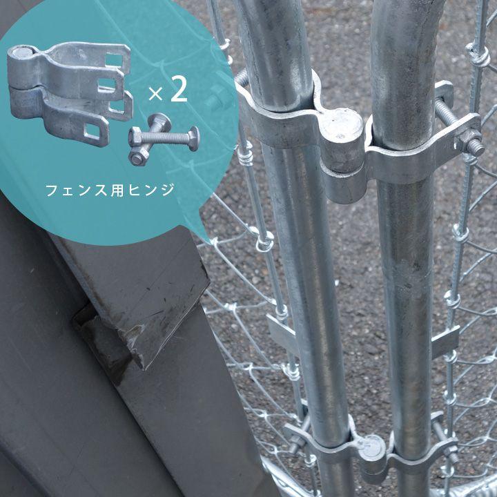 フェンス用蝶番,丁番,扉,ドア,メタル,ガレージフェンス,ガーデンフェンス