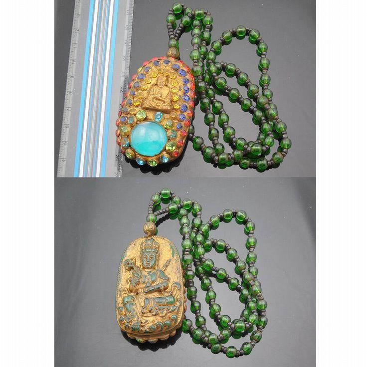 Rare Guanyin Jade Relics LP Toh Wat Phra Kaew Thai Asian Necklace Pendant Amulet  http://www.ebay.com/itm/272836020839  #ebay #paypal #Thailandfantastic #Guanyin #Jade #Relics #LP #Toh #Wat #Phra #Kaew #Thai #Asian #Necklace #Pendant #Amulet