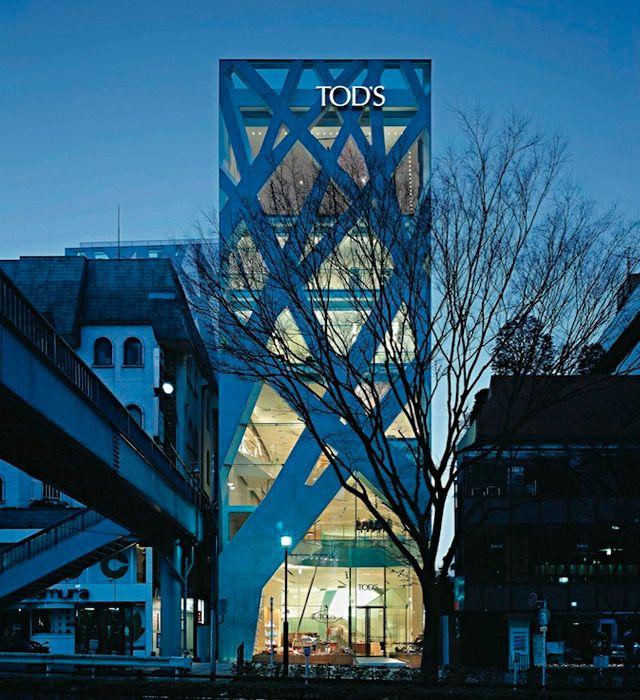 15 зданий Тойо Ито
